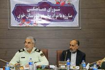 کمیته های مبارزه با موادمخدر در شهرستان ها تشکیل شود