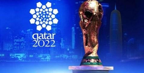 مسابقات انتخابی جام جهانی 2022 در کجا برگزار می شود؟