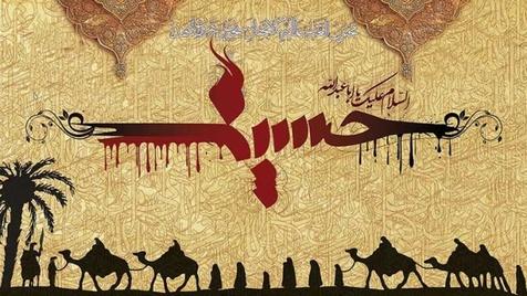 توصیههای میرزا جواد آقا ملکی تبریزی برای روزهای تاسوعا و عاشورا
