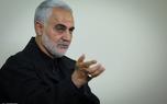 چه کسی حاج قاسم سلیمانی را از محاصره نیروهای بعثی عراق در دفاع مقدس نجات داد؟
