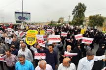 مردم شیراز در حمایت از مواضع ایران در بحث برجام راهپیمایی کردند