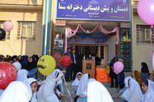 دبستان دخترانه سما در دزفول بهره برداری شد