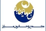 آغاز بررسی انتخابات 1400 در مجمع روحانیون مبارز: تأکید بر از میان بردن موانع انتخابات واقعی و آزاد