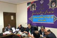 4190 میلیارد ریال مطالبات گندمکاران استان مرکزی پرداخت شد