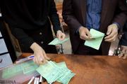شمارش آرای انتخابات یازدهمین دور مجلس شورای اسلامی در شهرهای  گیلان آغاز شد
