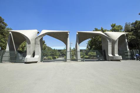 یادنامه دانشگاه تهران برای اعضای هیئت علمی که در سال 99 فوت کردند
