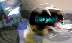 مسمومیت 130 نفر با گاز منوکسید کربن در مراسم ترحیم