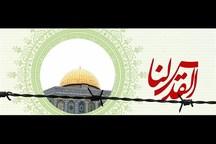 سخنرانی رهبران مقاومت اسلامی به مناسبت روز قدس