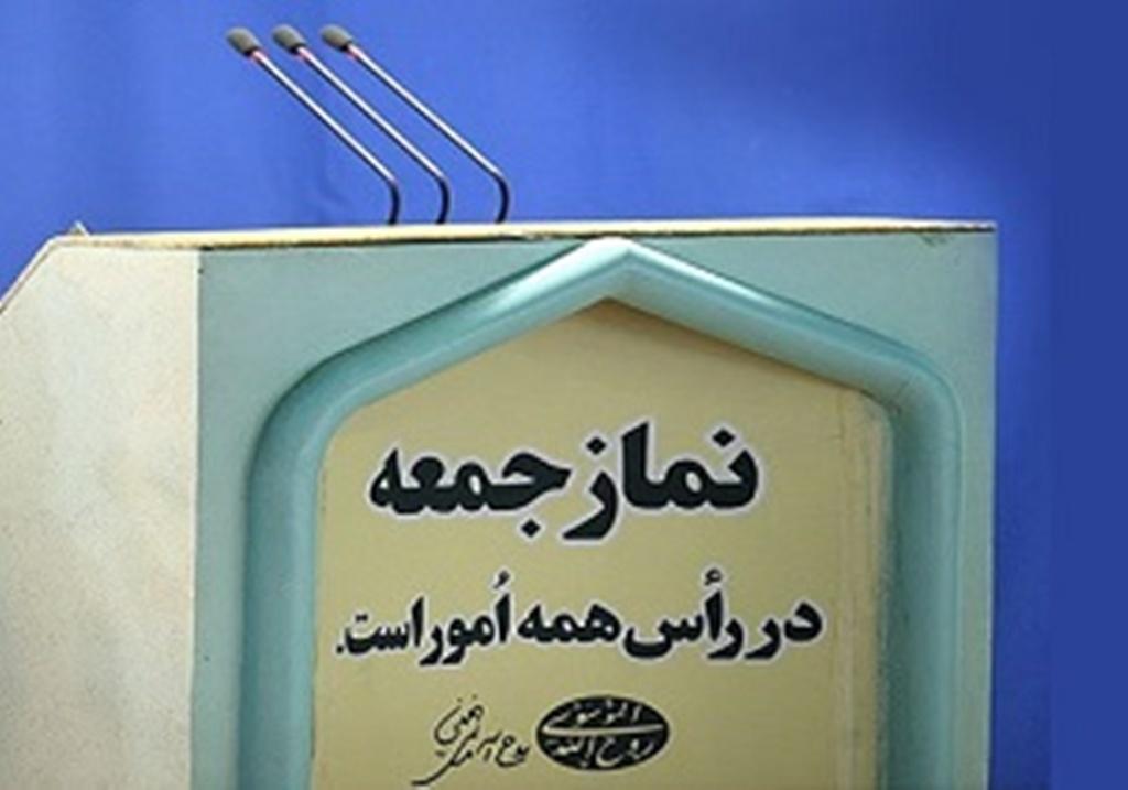 برگزاری نماز جمعه در شش شهر خراسان رضوی