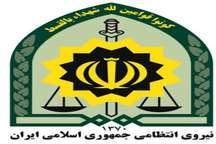 اقدامات و کشفیات نیروی انتظامی استان یزد در 24 خرداد ماه