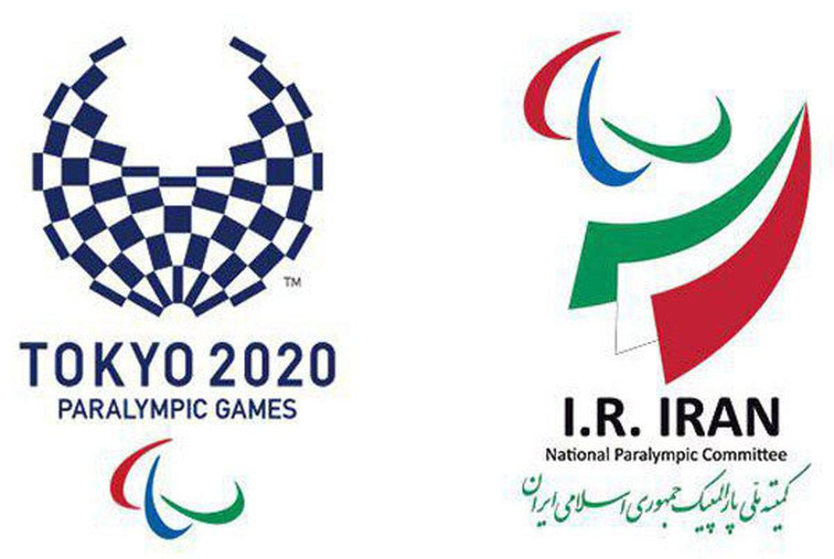 اسامی ورزشکاران و مربیان اعزامی به پارالمپیک ۲۰۲۰ توکیو