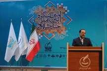 دبیر شورای عالی انقلاب فرهنگی:ایران سهم 1،5درصدی در تولید علم در جهان دارد