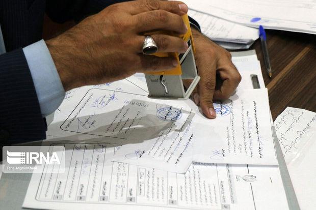 تعداد داوطلبان نمایندگی مجلس در کاشمر کمتر از سایر شهرستانهای خراسان رضوی است