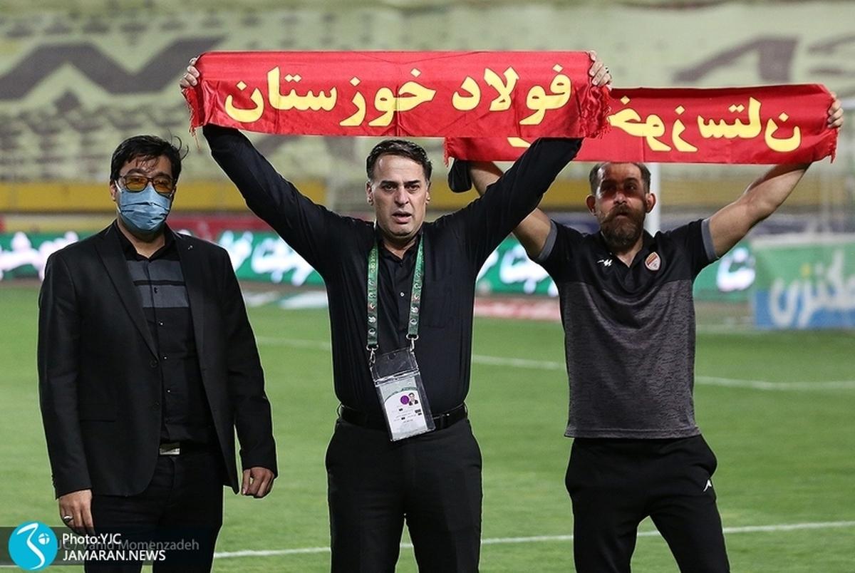 سعید آذری رسما با فولاد خداحافظی کرد+ عکس/ گرشاسبی مدیرعامل جدید شد