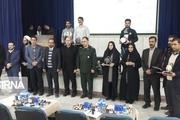 همایش شهر ایدههای برتر در دانشگاه ملایر برگزار شد