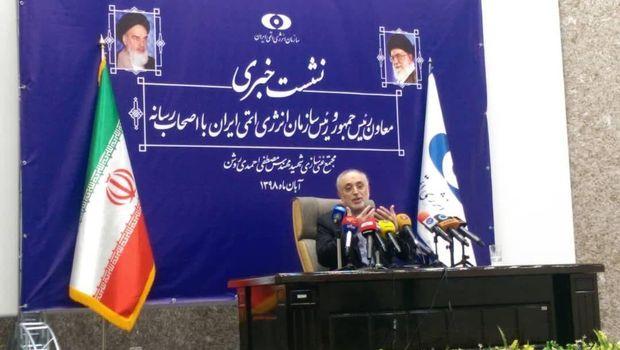 صالحی: ایران توانایی تولید هر سانتریفیوژ با هر سویی را دارد