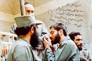 دستخط رهبر معظم انقلاب درباره شهید پیچک