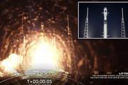 پرتاب سه ماهواره جی پی اس به مدار زمین