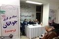 محمدنبی ابراهیمی: جریان رقیب از توجه مردم به اصلاح طلبان احساس خطر کرده است/ ابوالفضل رباطی: باید قوانینی برای 30 سال آینده خودمان تصویب کنیم/ محمدهادی انتشاری: جوانان پای صندوق بیایند و به جوانان رأی دهند