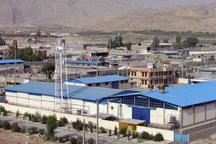 300 هکتار زمین صنعتی در کردستان آماده واگذاری است