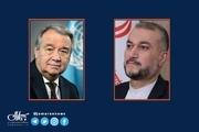 امیرعبداللهیان خطاب به دبیرکل سازمان ملل: اعضای برجام به تعهدات کامل خود عمل کنند ایران نیز به تعهدات خود باز خواهد گشت