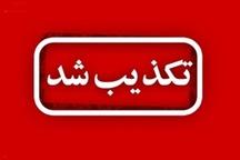 تکذیب شهادت پرسنل نیروی انتظامی در پیرانشهر