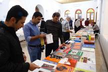 نمایشگاه تخصصی کتاب های موسیقی در بوشهر گشایش یافت