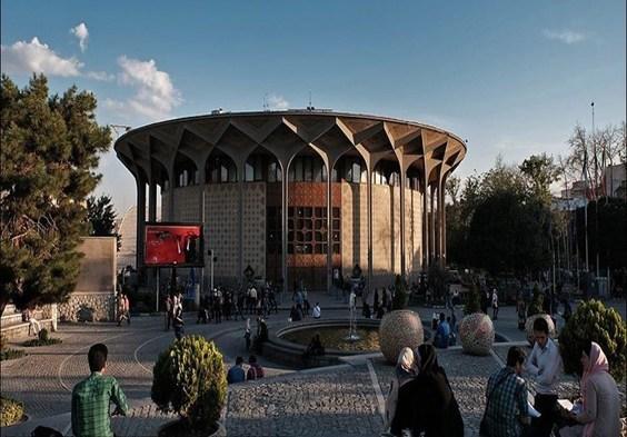 معرفی قدیمی ترین تماشاخانه های تهران+ تصاویر