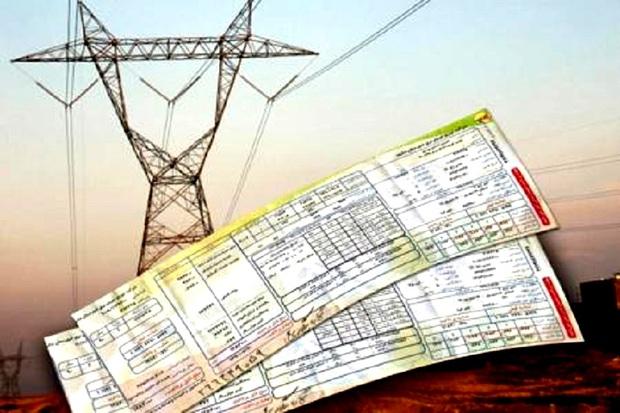 تعرفه برق در کاشان کاهش یافت