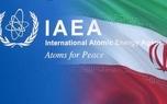آژانس اتمی عدم وجود مواد هستهای در محل حادثه در سایت نطنز را تأیید کرد