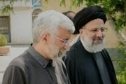 تقدیر رئیسی از جلیلی به خاطر انصرافش از انتخابات 1400