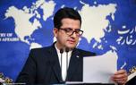 توضیحات سخنگوی وزارت خارجه در خصوص علت لغو سفر ظریف به «داووس»
