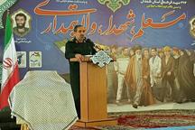 سردار شادمانی: نام شهدای فرهنگی همدان در تاریخ انقلاب جاودانه است