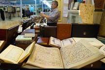 نمایشگاه کتاب قرآن و عترت در گرمسار افتتاح شد