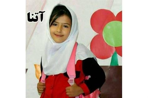 همه چیز درباره ماجرای قتل آتنای 7 ساله/ واکنش ها و تصاویر و فیلم