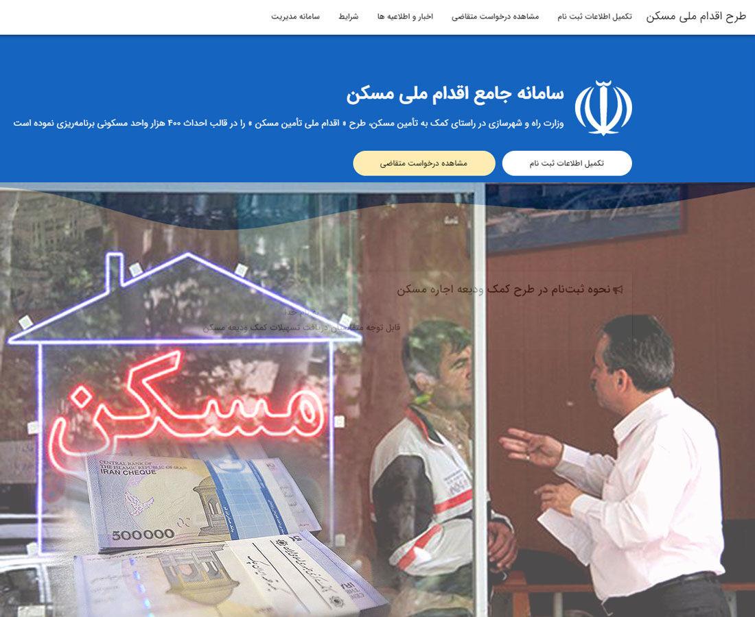 افزایش 70 تا 80 درصدی قیمت مسکن در مشهد