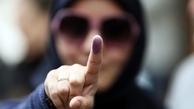 فقط یک اصلاحطلب شاخص در اصفهان تایید صلاحیت شد