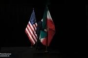 ماجرای پیشنهاد یک میلیارد دلاری آمریکا به ایران حقیقت دارد؟