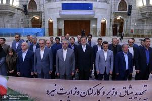 تجدید میثاق وزیر و کارکنان وزارت نیرو با آرمان های حضرت امام خمینی(س)