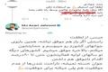 پاسخ وزیر ارتباطات به توهین یک کاربر پیرامون ماهواره جدید