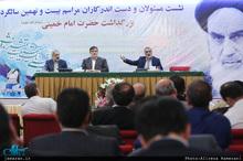 نشست مسئولین و دست اندرکاران بیست و نهمین سالگرد بزرگداشت امام خمینی(س) برگزار شد
