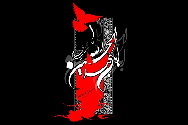 مداحی اربعین / مهدی رسولی