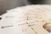 آخرین خبر از پاداش پایان خدمت فرهنگیان و بازنشستگان کشوری