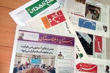 فرصت ارسال آثار به جشنواره مطبوعات استان تا پایان تیر است