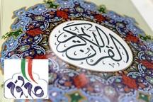 شبکه های اجتماعی می توانند به گسترش فضای قرآنی کمک کنند