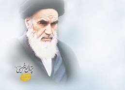 Scholars should have pure intention of approaching God, Imam Khomeini explained
