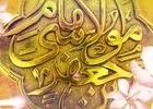 مولودی میلاد امام کاظم علیه السلام/ علی پورکاوه+ دانلود