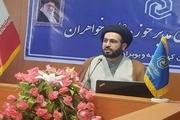فرآیند نام نویسی داوطلبان حوزه علمیه خواهران در کهگیلویه وبویراحمد اعلام شد