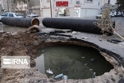 کارشناسان بانک توسعه اسلامی به مازندران سفر میکنند