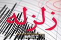 زلزله ای به بزرگی ۳.۱ ریشتر نهبندان را لرزاند